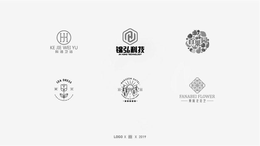近期的logo小集