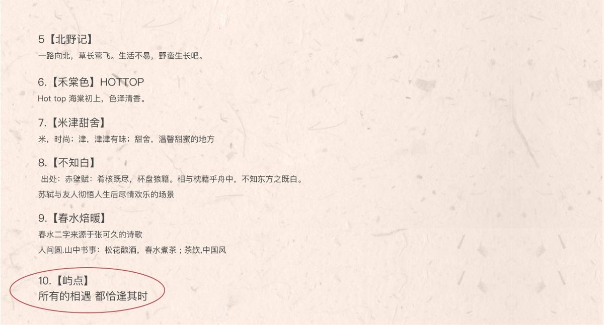 青柚设计原创丨故宫文创风 茶饮品牌logo与VI设计