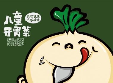 【本墨设计×周萝卜】儿童开味菜