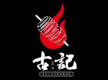 【古记】土耳其烤肉拌饭
