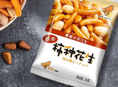 日本阿布幸零食——越幸柿種花生包裝設計