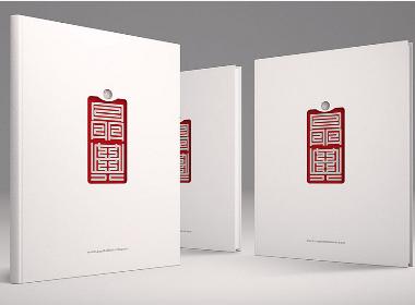 画册设计是企业的灵魂