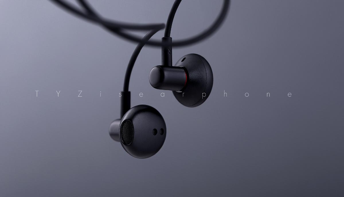 点一案例 / TYZ耳机品牌设计
