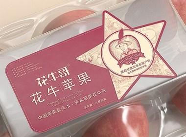 花牛哥花牛蘋果—徐桂亮品牌設計