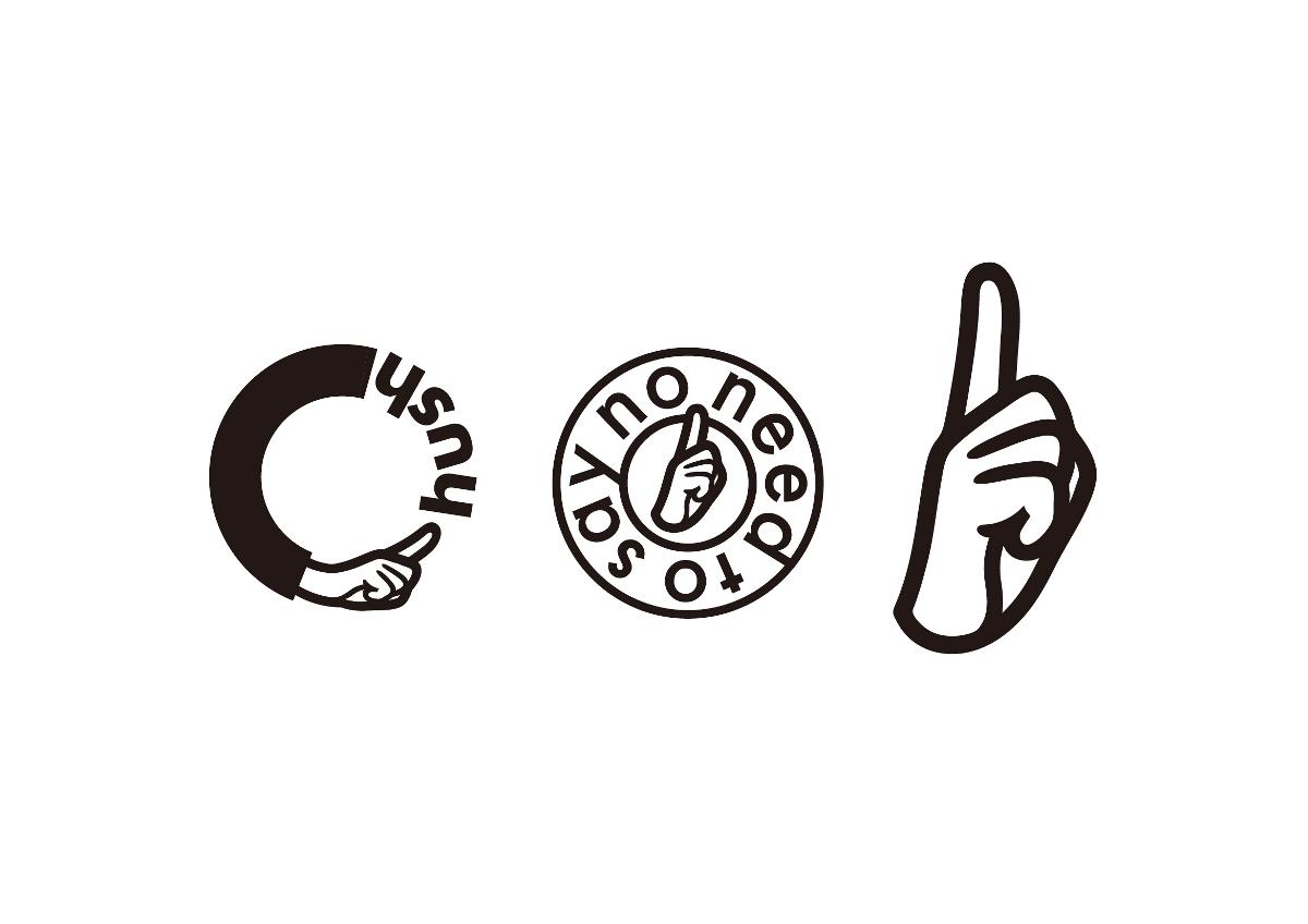 默沫 手作饮品 奶茶 标志设计 品牌设计