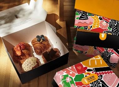 滋寶包 烘焙 面包 連鎖店 logo 標志設計 品牌設計