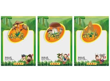 云南野生菌包装