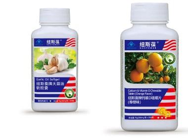 保健品系列包裝設計案例分享