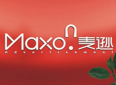麦逊广告公司LOGO设计