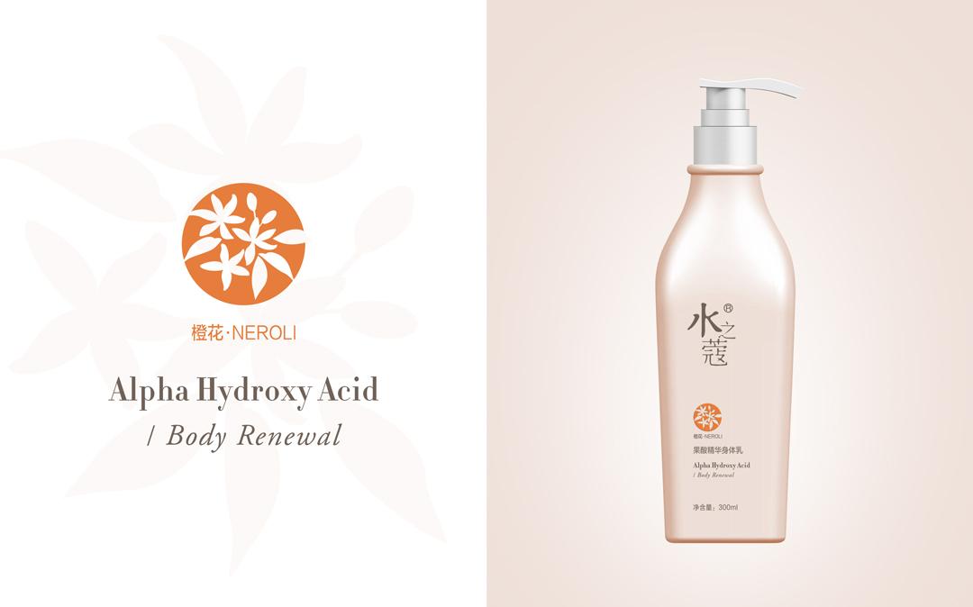 化妆品/包装设计/屈臣氏品牌水之蔻身体乳