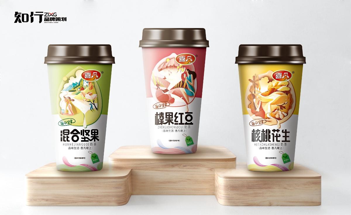 【知行品牌策划】喜凡每日坚果奶茶