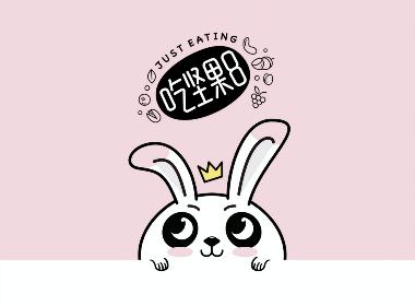 【熊猫兔】品牌视觉+包装设计-01