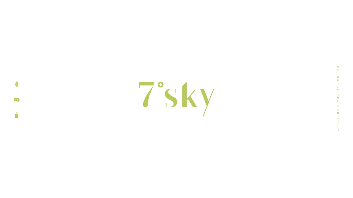 """鮑佳騏:""""7°sky""""奶茶品牌設計"""