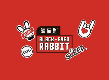 【熊猫兔】品牌视觉+包装设计-02