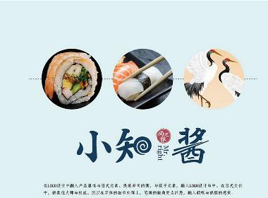 米果设计|小知酱——正宗日料,就酱吃(一)