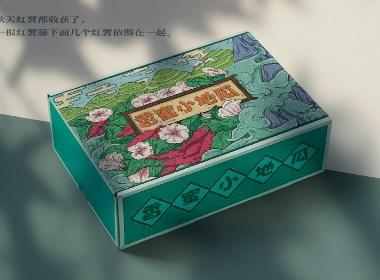 香蜜小地瓜红薯包装礼盒设计