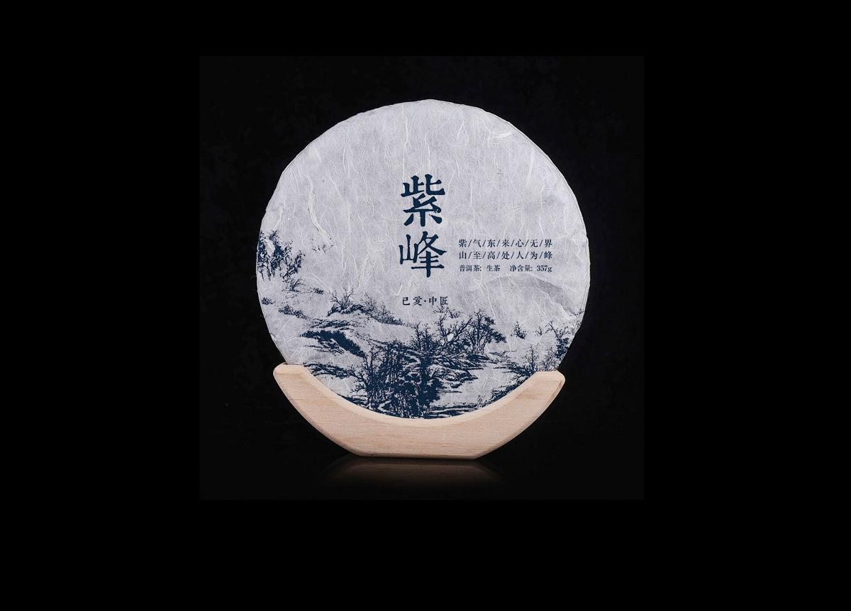 云南普洱茶357茶饼包装