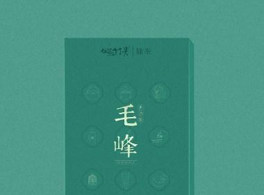 老川茶|品牌包裝