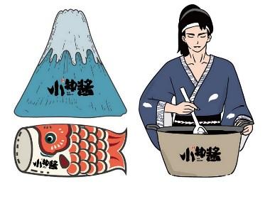 米果设计|小知酱——正宗日料,就酱吃(二)