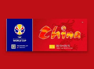 FIBA WORLD CUP 2019赛事海报案例(非商用)