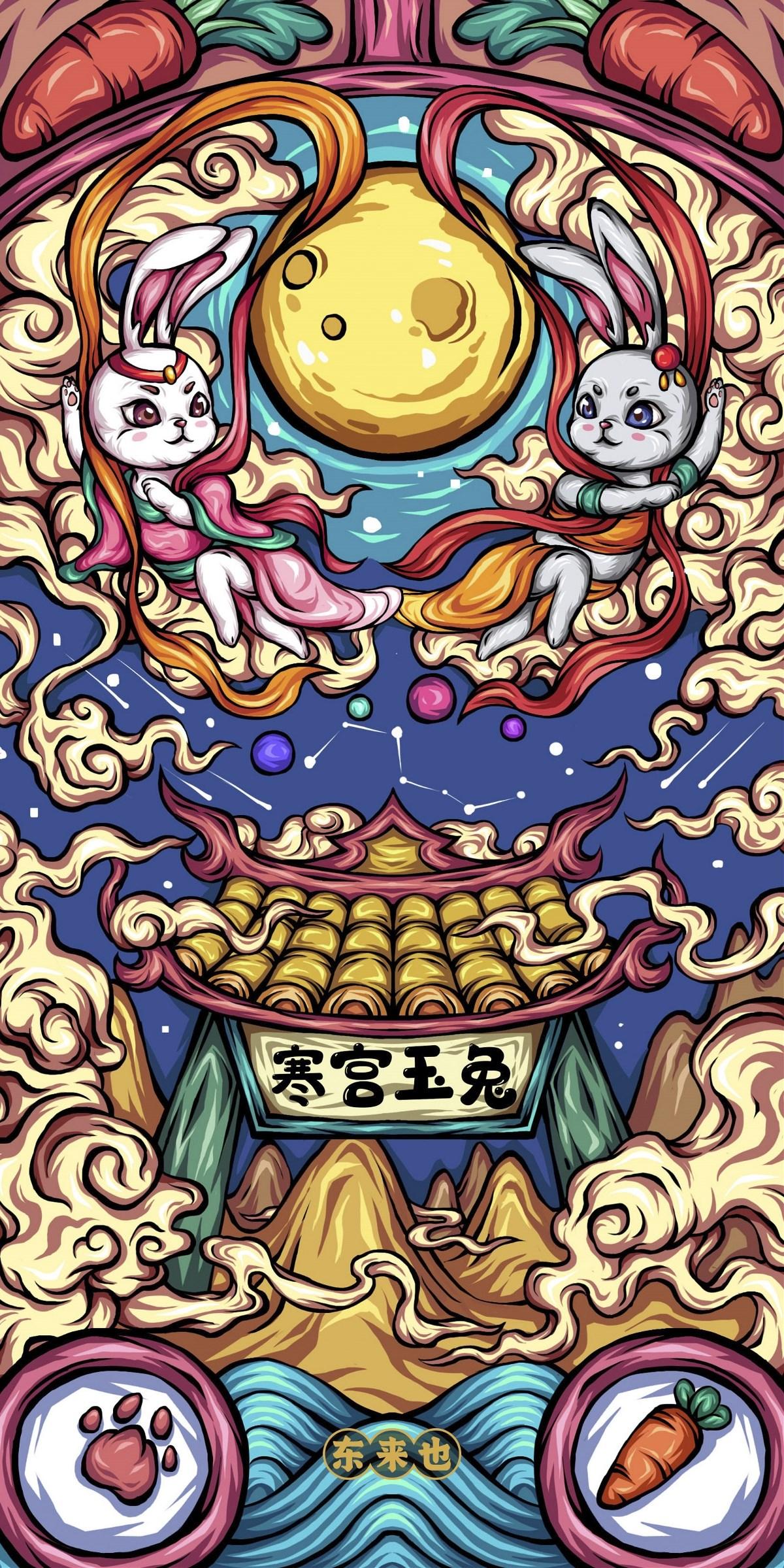 东来也原创插画设计-寒宫玉兔