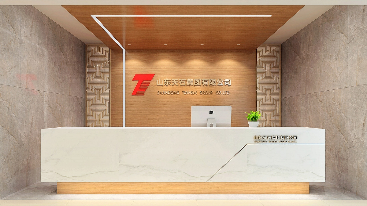 天石集团办公室空间装修设计-太歌装饰