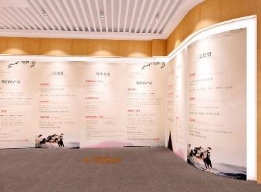 平阴法院院史馆设计-太歌空间