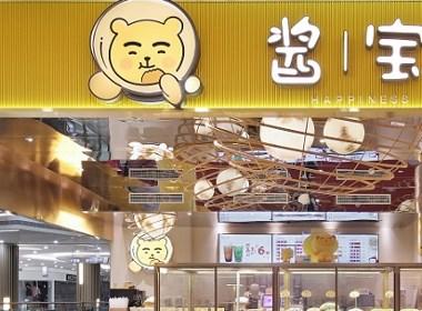 深圳甜品空间设计,艺鼎新作:酱宝之家,让故事无处不在