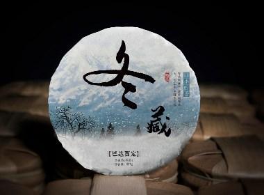 春生 夏长 秋收 冬藏 普洱茶包装