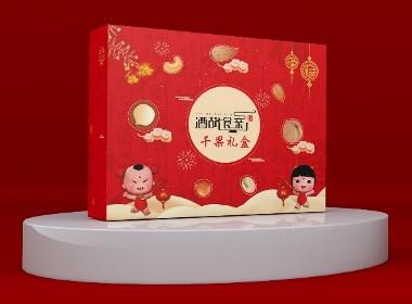 干货包装礼盒、土特产包装盒、坚果类包装、节日礼盒