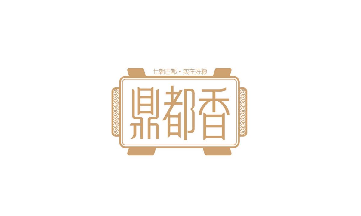 鼎都香小米—徐桂亮品牌设计