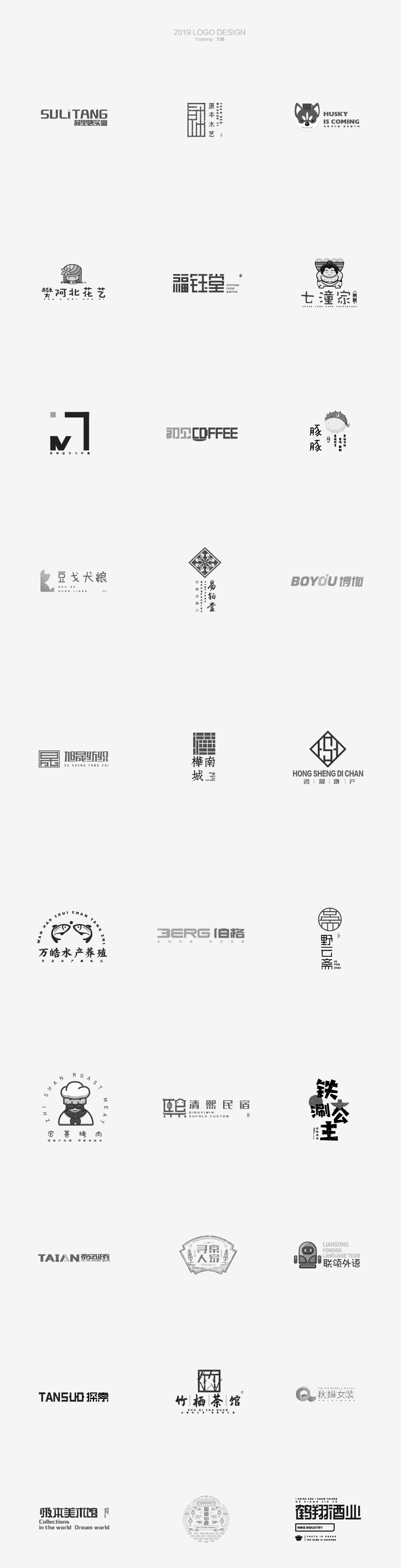 LOGO—标志小集