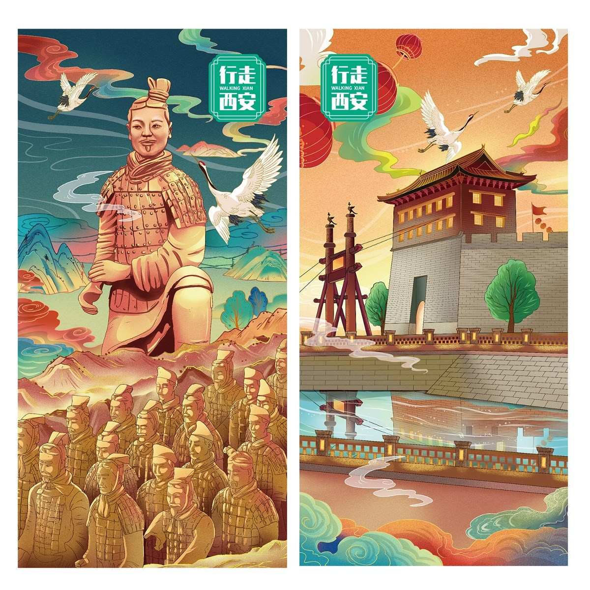 西安中国风插画