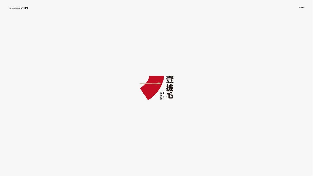 简约logo合集