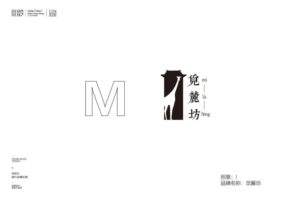首字母创意标志#三川久木