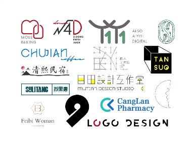 九月份logo设计合集