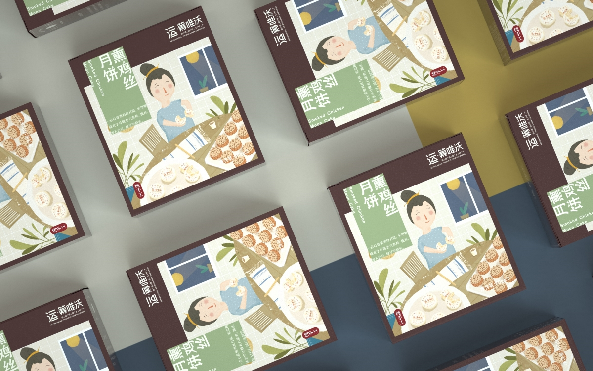 《运筹唯沃》土特产系列包装 驴肉熏鸡月饼酥枣白仁等