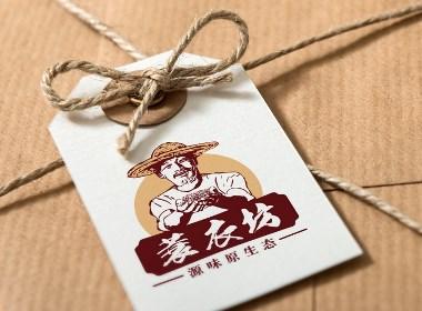 蓑衣坊农产品品牌设计