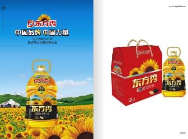 品牌系统策划|东方秀黑葵花籽油 周口地区葵花籽油第一品牌,从名不见转到一鸣惊人! 传统产品+新驱动力,好产品自带流量!