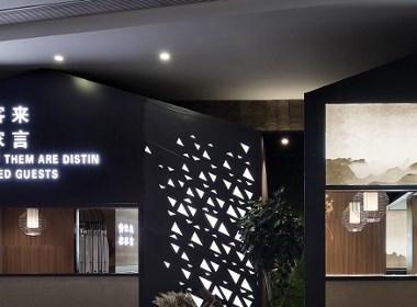 客家餐厅设计·餐厅设计【艺鼎新作】有一种幸福叫:吃客家菜,做客家人