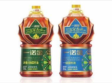 品牌系统策划|一诺金食用油 产品质量是根本,颜值高更好卖!