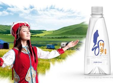 源自内蒙古的生命之水-阿命富锶水案例分享