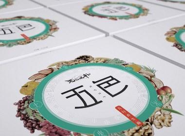 五色五行养生面-包装设计