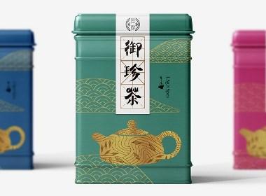 御珍茶产品包装设计