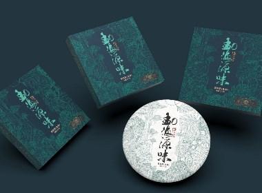 勐海源味|和合昌普洱茶包装设计