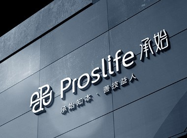 PROLIFE基因检测品牌形象