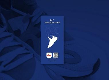 Nike Huarache E.D.G.E. 鞋履标签案例(非商用)