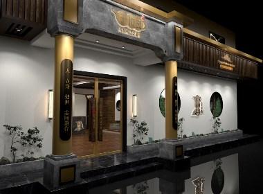 千和园茶楼—徐桂亮品牌设计