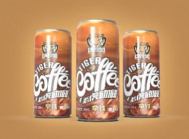 虎咖|老虎咖啡