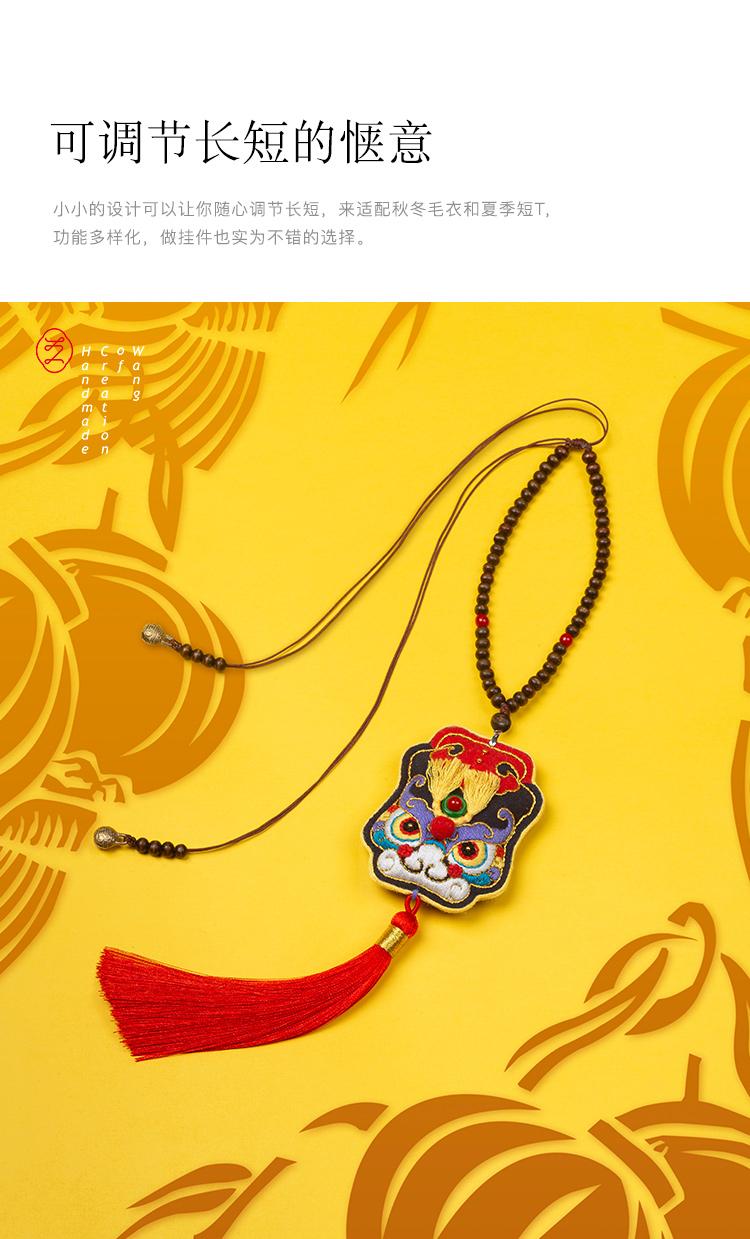 DIY祥瑞狮 | 王的手创